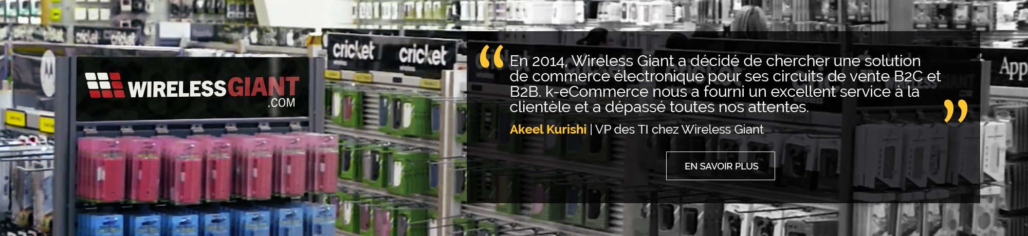 wireless_giant_case_study_banner_fr-1